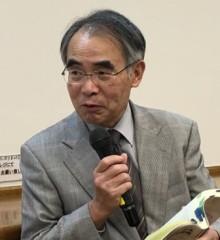 yanaka-shinichi-sensei