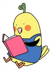やえちゃん読書