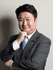 和田政宗さん