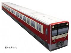 画像使用許諾京急電鉄BOX