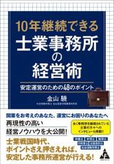 cover-obi_0720