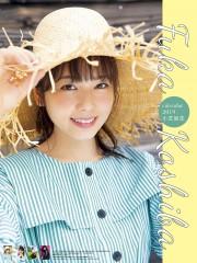 cl_koshiba-fuka_1
